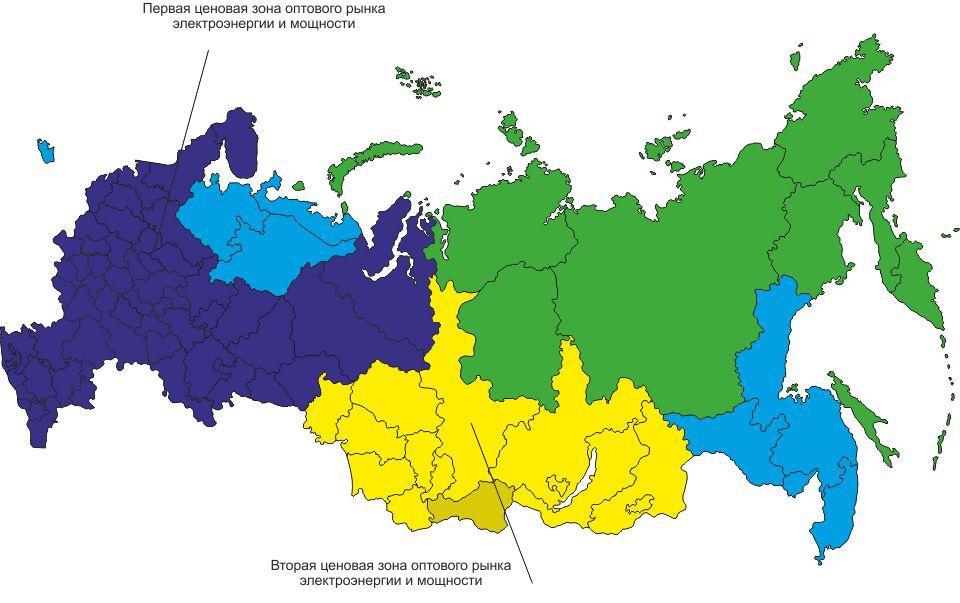 Ценовые зоны оптового рынка электроэнергии и мощности